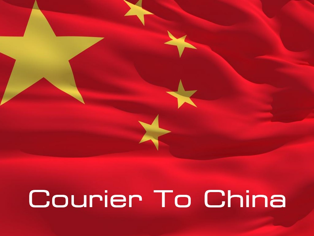 Courier Charges To China