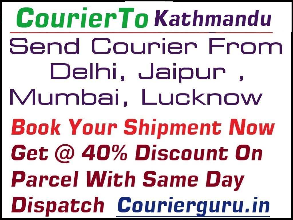 Courier Charges To Kathmandu From Delhi